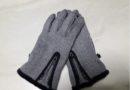 Ottimi guanti